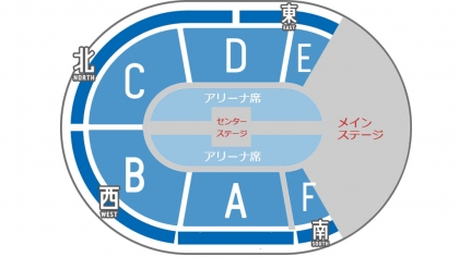 20200118stapla_seat