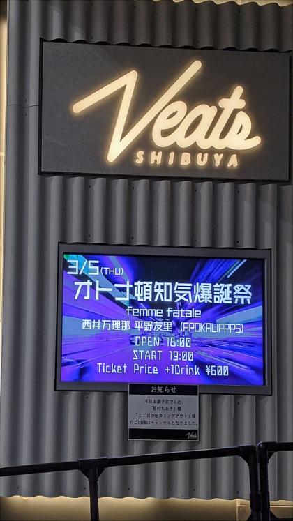 20200305tonchiki_02